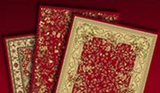 red-rugs-from-rugsale.jpg